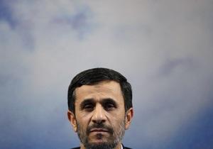 Иран - Восемь лет правления Ахмадинежада: итоги