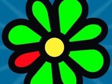 Тысячи пользователей остались без доступа к ICQ