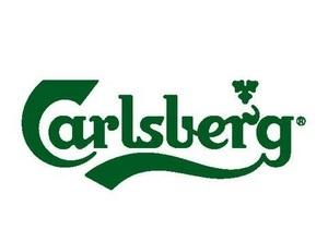 Это повод для Carlsberg!