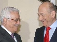 Аббас и Ольмерт решают судьбу Восточного Иерусалима
