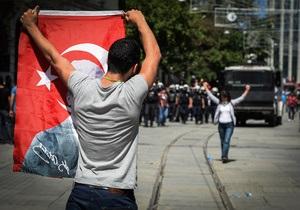 Стамбульскую площадь Таксим сегодня открыли для пешеходов