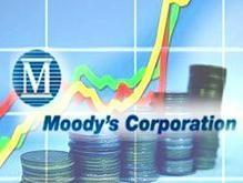 Moody s ухудшило прогноз по суверенному рейтингу России