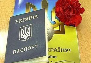 Для желающих получить украинское гражданство хотят ввести экзамены
