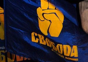 ВО Свобода собрало для Януковича сотни тысяч подписей в защиту украинского языка