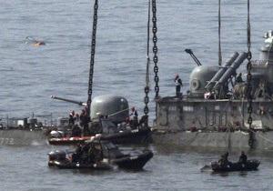 Южнокорейские власти назвали причину затопления военного корабля