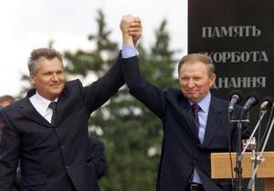 Квасьневский и Кучма сделали совместное заявление по Волынской трагедии