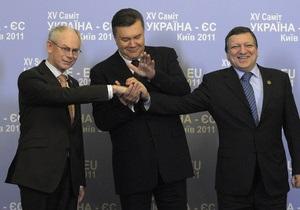 Украина и ЕС согласовали дату парафирования соглашения об ассоциации - Ъ