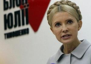 Ъ: Юлия Тимошенко распустила гривны