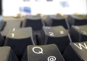 Электронные книги предлагают защищать от пиратов  водяными знаками