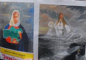 Главы всех украинских церквей, кроме УПЦ МП, призвали Януковича помиловать Тимошенко