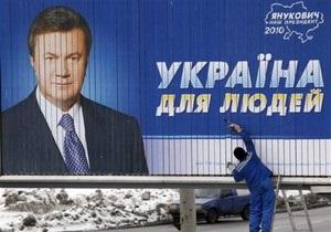 Янукович заявил о досрочных парламентских выборах в мае