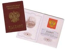 Власти Севастополя не знают, сколько жителей имеют паспорт РФ