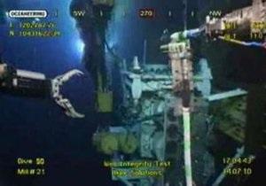 Разлив нефти в Мексиканском заливе: Инженеры ВР продолжают наблюдение за защитным куполом