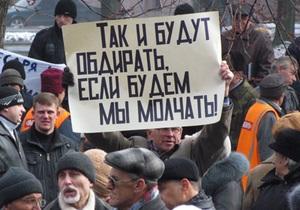 Наши семьи хотят есть: в Краматорске прошел митинг против повышения цен и тарифов