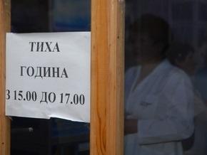 В Винницкой области в детском саду отравились девять детей
