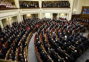 Ефремов рассчитывает, что Рада завтра изберет спикера и премьера - Рада
