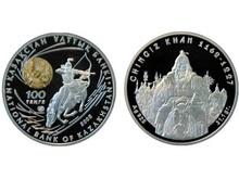 Чингисхан появился на казахских монетах