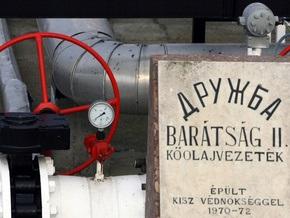 Нефтепровод Дружба прорвало возле Будапешта