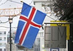 Жители Исландии проголосовали против выплаты компенсаций иностранным вкладчикам