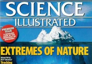 Science Illustrated открывает российскую версию