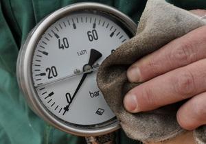 Месторождения в Средиземном море помогут Европе выбраться из газовых объятий России - Reuters