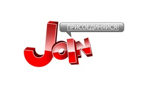 Более миллиона предложений о купле-продаже авто доступны на портале Join.ua