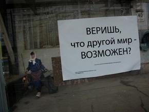 Фотогалерея: Когда упадет украинская Берлинская стена