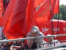 КУН: Коммунисты спровоцировали драку с топтанием флага Украины