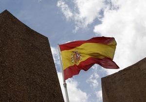 DW выяснило рецепты выживания банков охваченной кризисом Испании