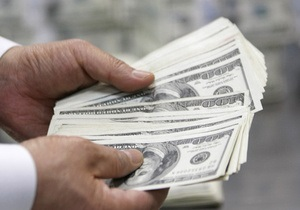 Курсы наличной валюты на 10 января