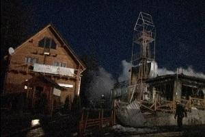 В Карпатах произошел пожар на горнолыжном курорте