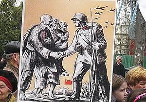 Рада осудила сравнение СССР с гитлеровской Германией в ответственности за начало Второй мировой