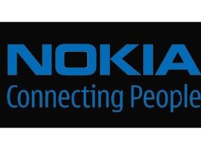 Nokia призвала работодателей следить за электронной перепиской сотрудников