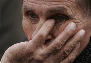 Херсонские мошенницы заставили пенсионерку отдать все свои деньги за снятие порчи