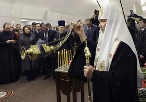 Патриарх Кирилл в метро совершил литию по погибшим в результате терактов