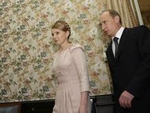Фотогалерея: Путин + Тимошенко
