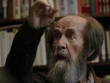 Солженицын не верит в то, что Голодомор был геноцидом украинцев