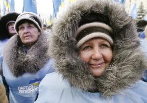 В переходе на станции метро Печерская возникла давка из-за митинга сторонников ПР