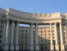 МИД Украины обвиняет российскую сторону в антиукраинских действиях