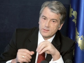 Сегодня Ющенко выступит с заявлением для СМИ