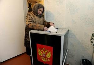 Выборы в РФ: Россияне голосуют активнее, чем в 2008 году