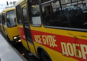 Водители киевских маршруток угрожают массовой забастовкой