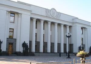 Верховная Рада потратит на ремонт одного из зданий парламента свыше 11 миллионов гривен
