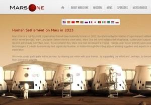 Украинец может стать одним из первых поселенцев на Марсе