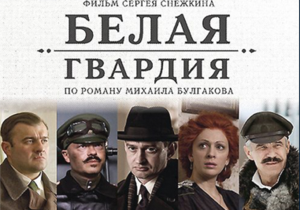 Кириленко: Прокатное удостоверение выдали очередному антиукраинскому фильму