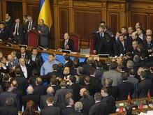 68 народных депутатов не получат зарплату