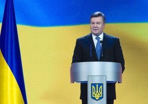 Итоговая пресс-конференция Виктора Януковича.  Прямая видеотрансляция