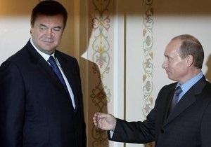Янукович - Путин - Кремль - В Кремле уточнили, что Янукович приедет в Сочи по приглашению Путина