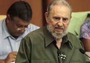 Кастро впервые за четыре года выступил в парламенте Кубы