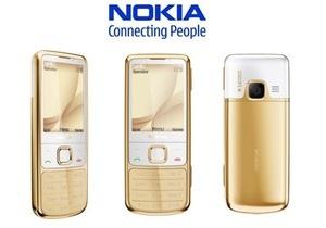 СМИ: Укрзалізниця закупила позолоченные мобильные телефоны